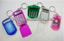 Mini plastic calculator with keyring