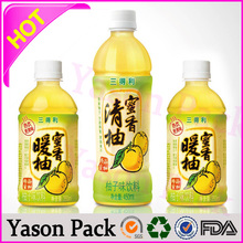 YASON bottle shrink vitamin water private label clear shrink cap beverage sleeve heat shrink sleeve