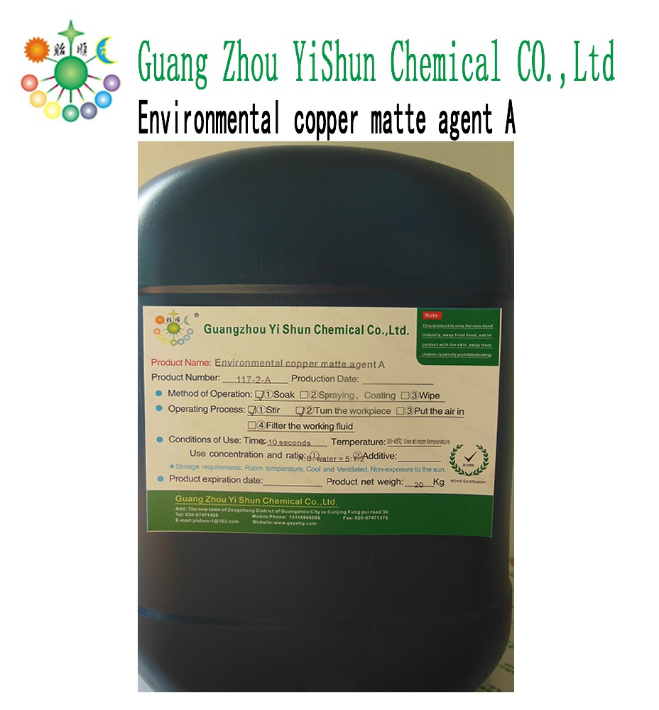 Metal surface treatment chemicals environmental copper matte agent