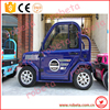 RBT New energy 2 seats electric mini car,battery operated car, buy car from china