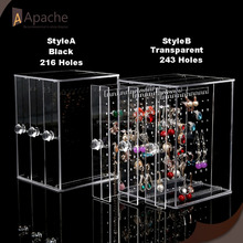 Multi-layer Cosmtic Makeup Acrylic Display Stand