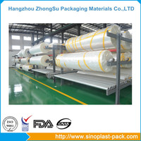 Nylon plastic laminating pouch packaging film jumbo roll