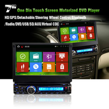 7 inch in dash single din car dvd player, detachable screen with GPS, TV, BLUETOOTH