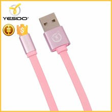 Micro - USB charging cable high quality original magnetic usb data cable
