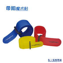 Reusable nylon colorful hook and loop straps