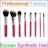 Vegan cosmetics brushes wholesale