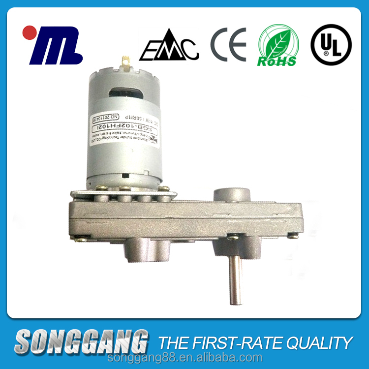 12V low speed big size DC motor SGB-95FE1166I used in massage chair variable frequency air-condition