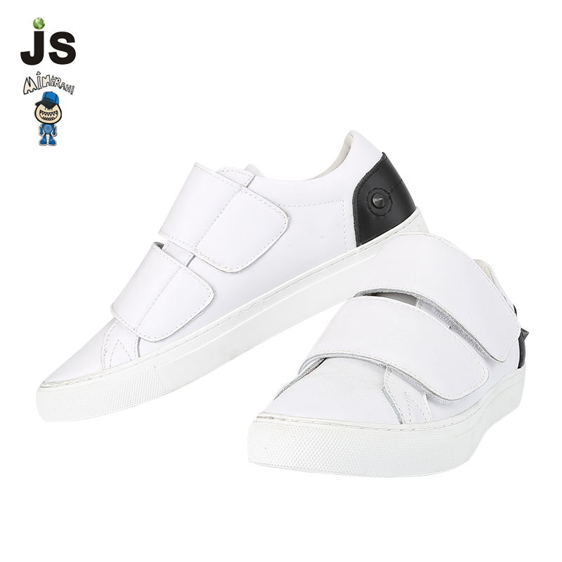 Well designed classica white shoes 2017 for men sneaker with high quality