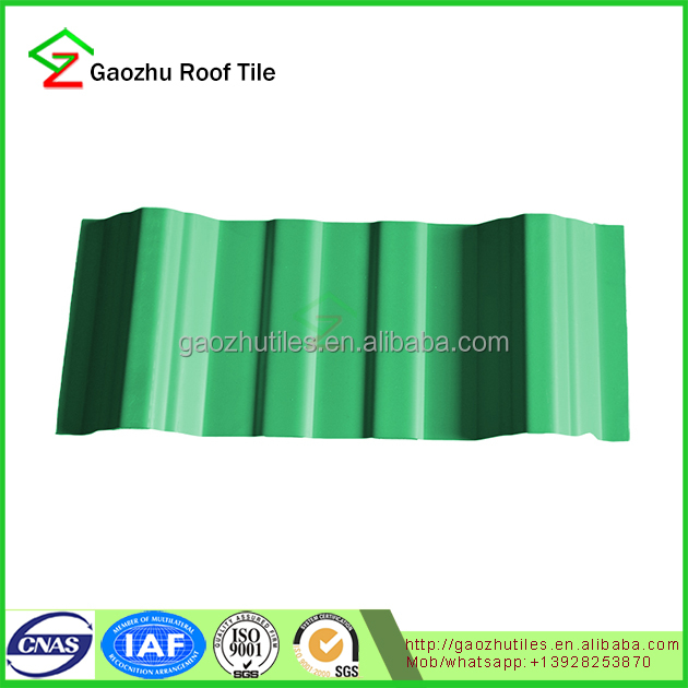 Corrugated sheet price/pvc corrugated roofing sheets/carbon fiber upvc roof sheet