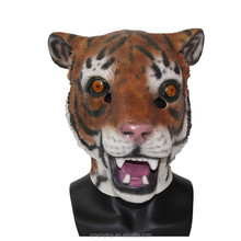 Animal Cool Model High-Grade Latex Tiger Mask Halloween Costume Mascot Masquerade Masks