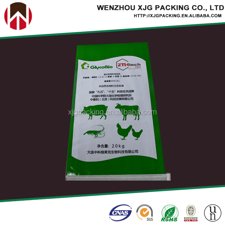 high quality laminated PP woven animal feed packing bag