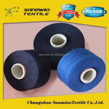 low price trousers indigo dyed yarn dyeing factory