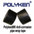 Polyken980 black anti-corrosion pipe inner wrap tape