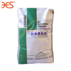 Superior Quality Powdered Dry Mix Mortar Color Hardener for Concrete