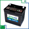 KETER AUTO BATTERY