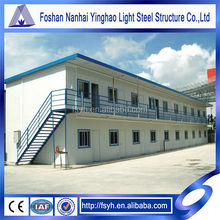 Modular Flat roof prefabricated house