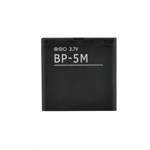 High Quality Cell Phone Battery For Nokia BP5M BP-5M 3.7V 900mah