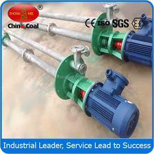 FYB series chemical centrifugal submerged pump for petroleum