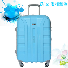 "20"" 24"" 2pcs set PP Trolley Travel Luggage"