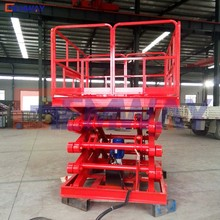 Factory used electric hydraulic scissor lift with competitive price