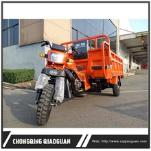 China High Quality 150cc/175cc/200cc/250cc/300cc Three Wheel Motorcycle