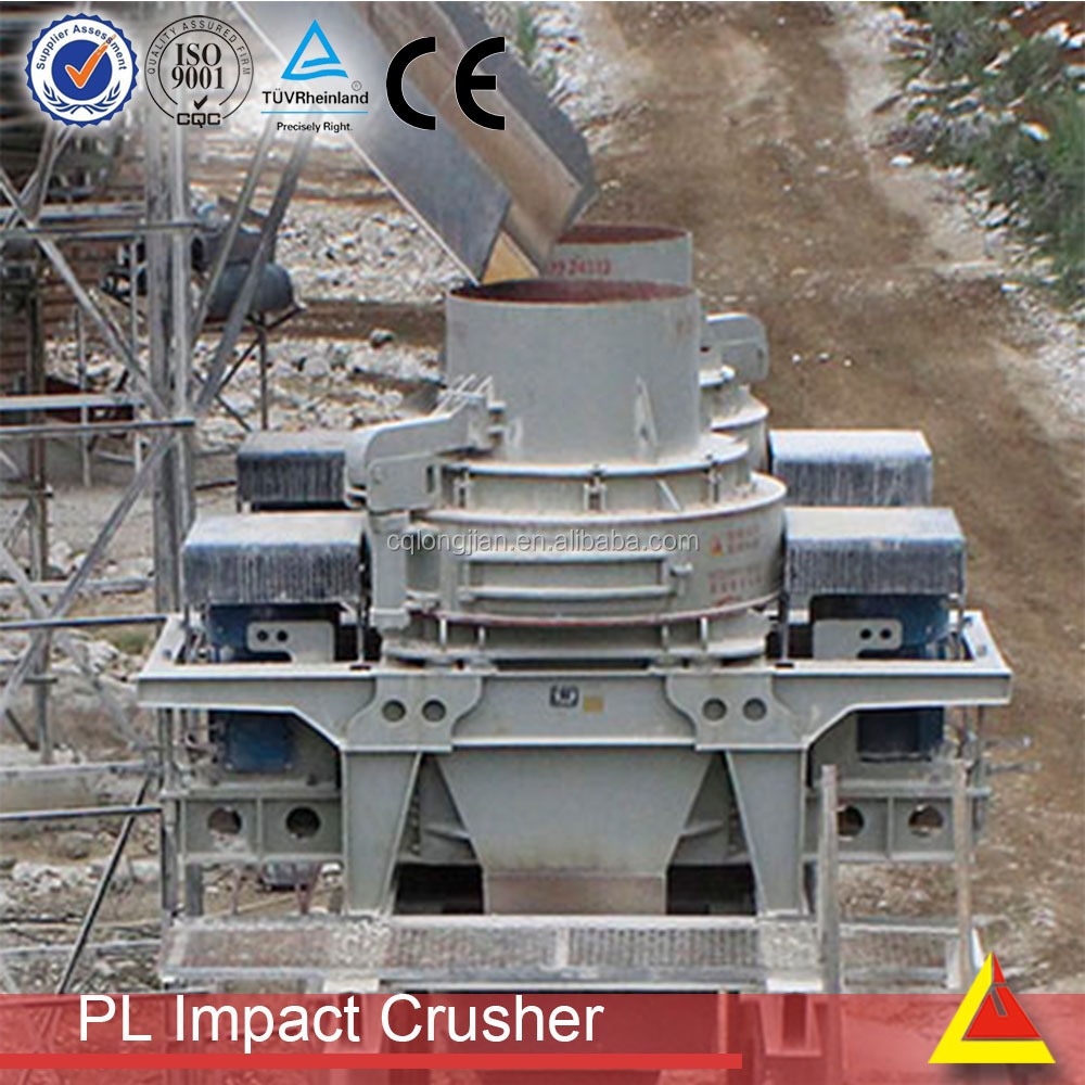 Minerals Metallurgy Vertical Shaft Impact Crusher
