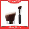 MSQ Top Quality Synthetic Hair Black Angled Brush