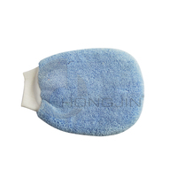 Hongjin Car Cleaning Tools Gloves/ Microfiber Wash Mitt
