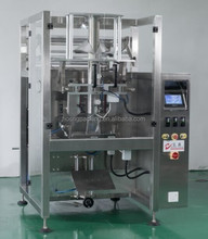 5kg sugar packing machine