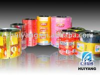 Foil printing for food plastic package film on roll