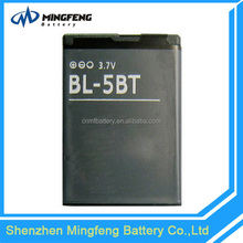 Rechargeable Quality Phone Battery BL-5BT for Nokia 2600c/2608/7510a/7510s/N75