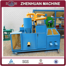 Scrap copper wire and Copper cable Granulator