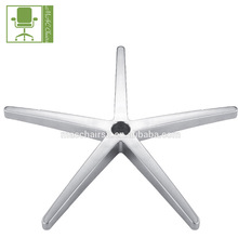 Furniture Parts aluminum alloy 5-star chair base for office chair