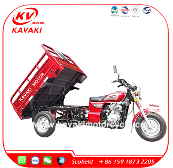 150cc large capacity cargo tricycle