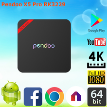 2017 New Pendoo X5 Pro RK3229 1G 8G TV Box wholesale android smart tv set top box with great price Android 6.0