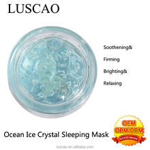 2014 OEM new sea ice collagen crystals sleeping mask,removing pore dirt , crystal hydrogel mask
