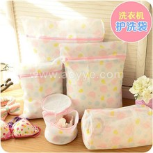 Laundry care set washing machines clothes fine mesh protect underwear bra bag