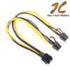 CPU 8 Pin to Dual PCIE 8 pin 6+2 Pin Power Supply Cable