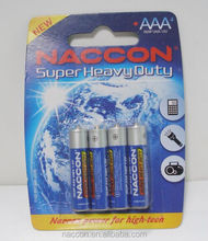 AAA 1.5v r03p carbon zinc dry battery romote control toys b