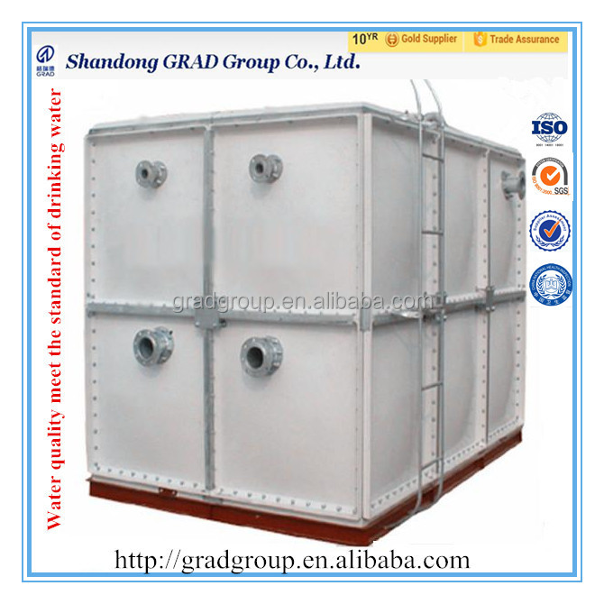 GRAD food grade frp panel water tank with beautiful appearance