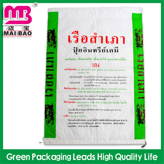 factory machine make eco used pp woven jumbo bags