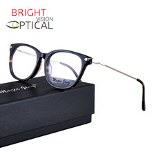 Bright vision 2001 Vintage combination optical frame
