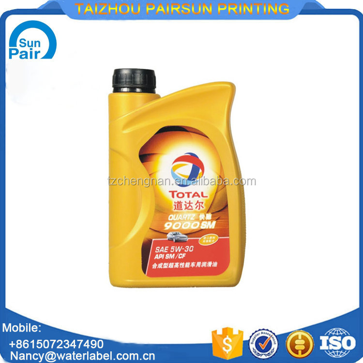 Zhejiang Top selling PP In mould label for Truck Oil Tank