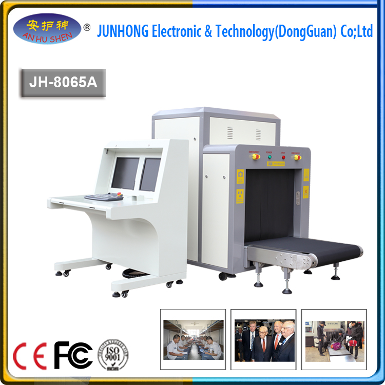 Airport Security Equipment X Ray Machine Luggage Scanner Machine For Security X Ray Luggage Detector Scanner
