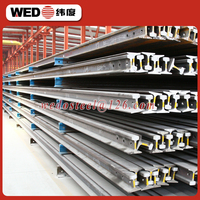 S49 railway steel rail