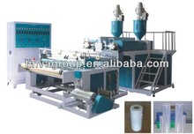 single/double layer stretch film extruding making machine