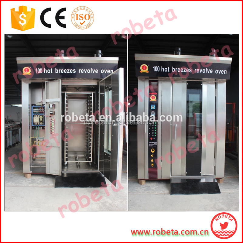 gas/electric/diesel rotary convenction pizza croissant production line oven
