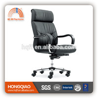 guangdong office chair designer pu/leather office chairs recling office chair
