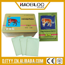 Safe,Healthy,Effective Tiger Plaster/Tiger Patch,Pain Relieving Quickly