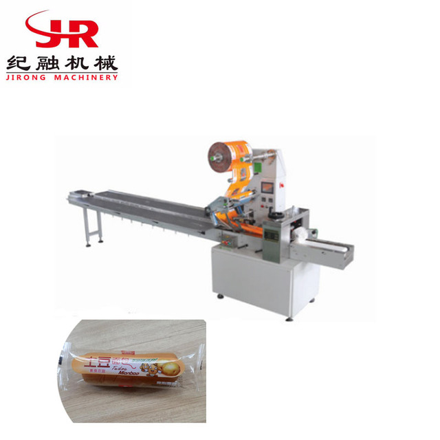 China Sweet Bread Baker Wrapping Machine Manufacturers